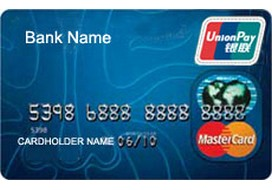 Exemple carte bancaire CUP China Union Pay